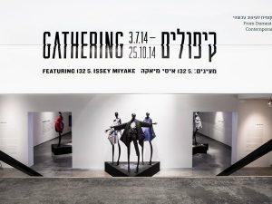 Design Museum Holon GATHERING