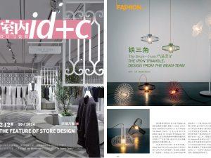 id+c – China